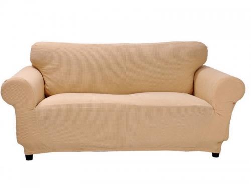sofa văng hiện đại SF131-031 - Sofa